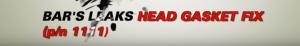 head gasket sealer review